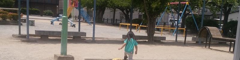 park-01